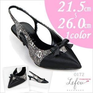 大きいサイズ 靴 レディース パンプス 25cm 25.5 26センチ le0172 2013 新作|little-globe