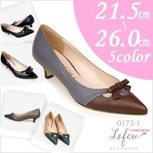 大きいサイズ 靴 レディース パンプス 25cm 25.5 26センチ le0172-1 2013 新作|little-globe