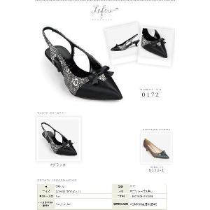 大きいサイズ 靴 レディース パンプス 25cm 25.5 26センチ le0172 2013 新作 little-globe 02