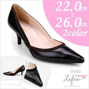 大きいサイズ 靴 レディース パンプス 25cm 25.5 26センチ le0182 2013 新作|little-globe