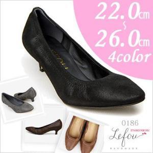大きいサイズ 靴 レディース パンプス 25cm 25.5 26センチ le0186 2013 新作|little-globe