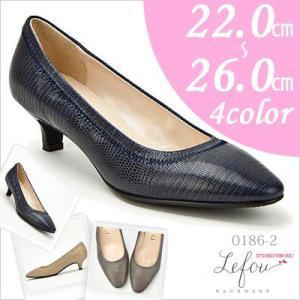 大きいサイズ 靴 レディース パンプス 25cm 25.5 26センチ le0186-2 2013 新作|little-globe