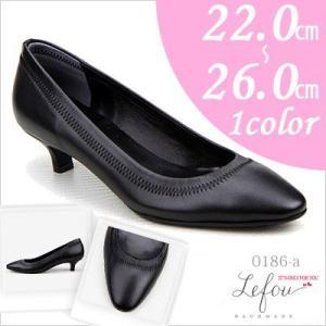 大きいサイズ 靴 レディース パンプス 25cm 25.5 26センチ le0186-a 2013 新作|little-globe