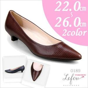 大きいサイズ 靴 レディース パンプス 25cm 25.5 26センチ le0189 2013 新作|little-globe