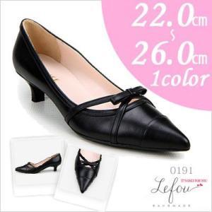 大きいサイズ 靴 レディース パンプス 25cm 25.5 26センチ le0191 2013 新作|little-globe