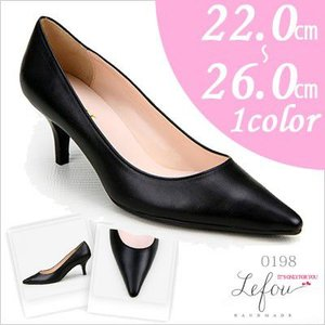 大きいサイズ 靴 レディース パンプス 25cm 25.5 26センチ le0198 2013 新作|little-globe