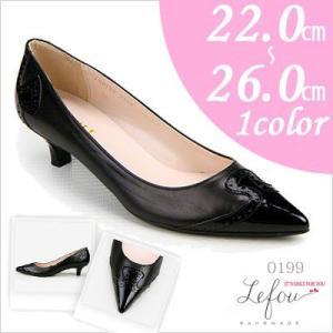 大きいサイズ 靴 レディース パンプス 25cm 25.5 26センチ le0199 2013 新作|little-globe