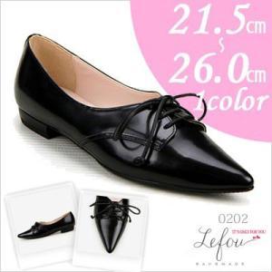 大きいサイズ 靴 レディース パンプス 25cm 25.5 26センチ le0202 2013 新作|little-globe