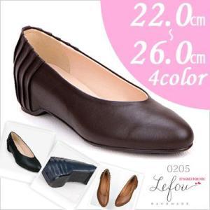 大きいサイズ 靴 レディース パンプス 25cm 25.5 26センチ le0205 2013 新作|little-globe