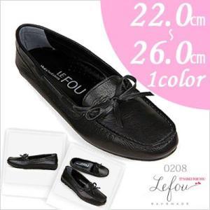 大きいサイズ 靴 レディース パンプス 25cm 25.5 26センチ le0208 2013 新作|little-globe