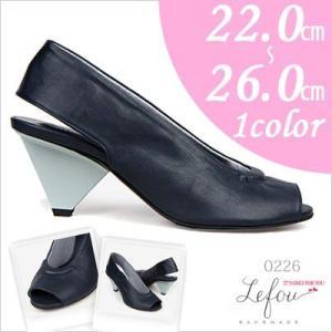 バイカラー 靴 レディース パンプス 25cm 25.5 26センチ le0226 2013 新作|little-globe