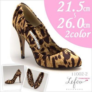 大きいサイズ 靴 レディース パンプス シルク le11002-2 2013 新作|little-globe