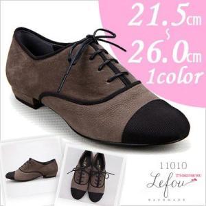 大きいサイズ 靴 レディース パンプス 25cm 25.5 26センチ le11010 2013 新作|little-globe