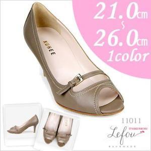 大きいサイズ 靴 レディース パンプス 25cm 25.5 26センチ le11011 2013 新作|little-globe