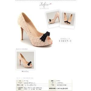 大きいサイズ 靴 レディース パンプス オープントゥ le11015-1 2013 新作 little-globe 02