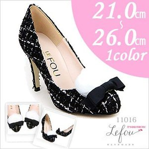 大きいサイズ 靴 レディース パンプス 25cm 25.5 26センチ le11016 2013 新作|little-globe