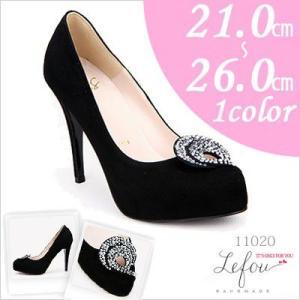 大きいサイズ 靴 レディース パンプス 25cm 25.5 26センチ le11020 2013 新作|little-globe
