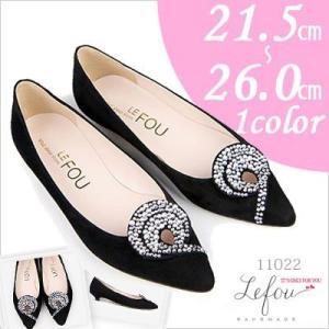 大きいサイズ 靴 レディース パンプス 25cm 25.5 26センチ le11022 2013 新作|little-globe