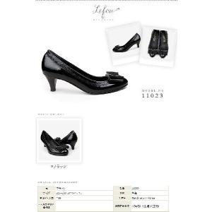 大きいサイズ 靴 レディース パンプス 25cm 25.5 26センチ le11023 2013 新作|little-globe|06