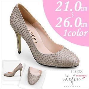 大きいサイズ 靴 レディース パンプス 25cm 25.5 26センチ le11028 2013 新作|little-globe