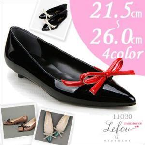 大きいサイズ 靴 レディース パンプス 25cm 25.5 26センチ le11030 2013 新作|little-globe