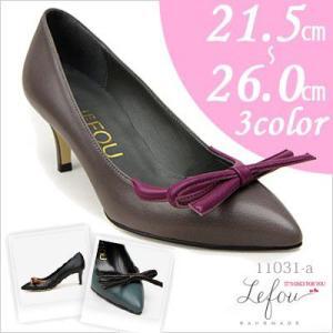 大きいサイズ 靴 レディース パンプス 25cm 25.5 26センチ le11031-a 2013 新作|little-globe