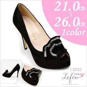 コサージュ 靴 レディース パンプス 25cm 25.5 26センチ le11032 2013 新作|little-globe