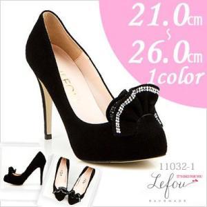 コサージュ 靴 レディース パンプス 25cm 25.5 26センチ le11032-1 2013 新作|little-globe