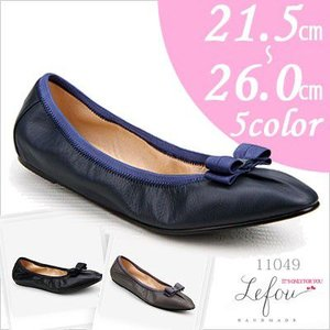 大きいサイズ 靴 レディース パンプス 25cm 25.5 26センチ le11049 2013 新作|little-globe
