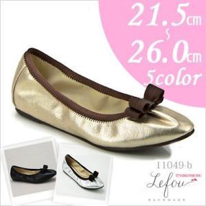 大きいサイズ 靴 レディース パンプス 25cm 25.5 26センチ le11049-b 2013 新作|little-globe