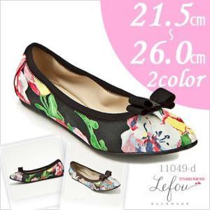 大きいサイズ 靴 レディース パンプス 25cm 25.5 26センチ le11049-d 2013 新作|little-globe