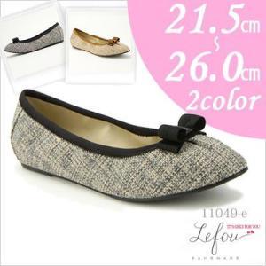大きいサイズ 靴 レディース パンプス 25cm 25.5 26センチ le11049-e 2013 新作|little-globe