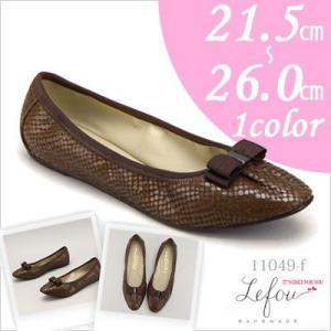 大きいサイズ 靴 レディース パンプス 25cm 25.5 26センチ le11049-f 2013 新作|little-globe