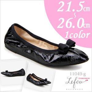 大きいサイズ 靴 レディース パンプス 25cm 25.5 26センチ le11049-g 2013 新作|little-globe