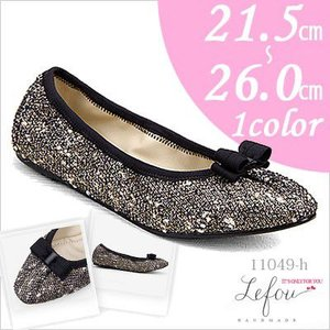 大きいサイズ 靴 レディース パンプス 25cm 25.5 26センチ le11049-h 2013 新作|little-globe