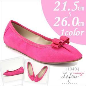 大きいサイズ 靴 レディース パンプス 25cm 25.5 26センチ le11049-j 2013 新作|little-globe