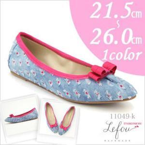大きいサイズ 靴 レディース パンプス 25cm 25.5 26センチ le11049-k 2013 新作|little-globe