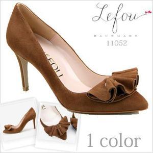 大きいサイズ 靴 レディース パンプス 25cm 25.5 26センチ le11052 2013 新作|little-globe
