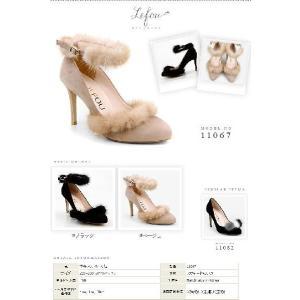 大きいサイズ 靴 レディース パンプス高級感たっぷりのミンクファー付 le11067 2013 新作 little-globe 02