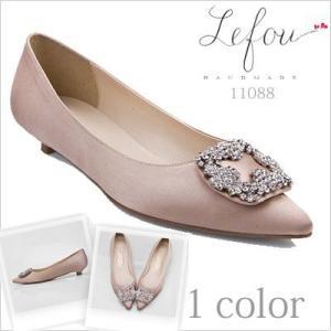 大きいサイズ 靴 レディース パンプスビジュー付きサテン le11088 2013 新作|little-globe