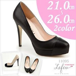 大きいサイズ 靴 レディース パンプス 25cm 25.5 26センチ le11095 2013 新作|little-globe