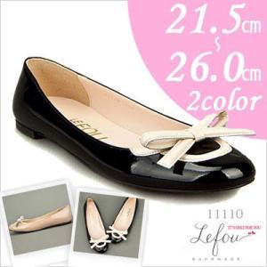 大きいサイズ 靴 レディース パンプス 25cm 25.5 26センチ le11110 2013 新作 little-globe