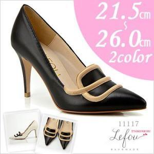 大きいサイズ 靴 レディース パンプス 25cm 25.5 26センチ le11117 2013 新作 little-globe