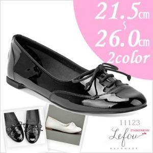 大きいサイズ 靴 レディース パンプス 25cm 25.5 26センチ le11123 2013 新作 little-globe
