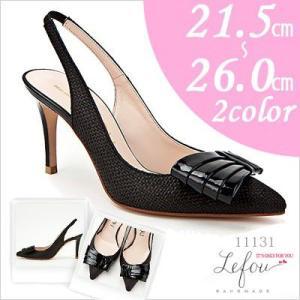 大きいサイズ 靴 レディース パンプス 25cm 25.5 26センチ le11131 2013 新作 little-globe