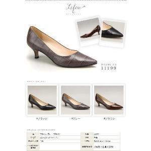 大きいサイズ 靴 レディース パンプスポインテッドトゥ le11199|little-globe|06