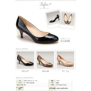 大きいサイズ 靴 レディース パンプス 25cm 25.5 26センチ le11226|little-globe|02