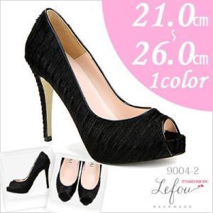 大きいサイズ 靴 レディース パンプス 25cm 25.5 26センチ le9004-2 2013 新作|little-globe