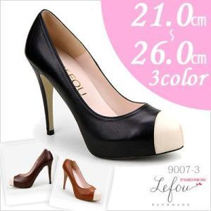 大きいサイズ 靴 レディース パンプス 25cm 25.5 26センチ le9007-3 2013 新作|little-globe
