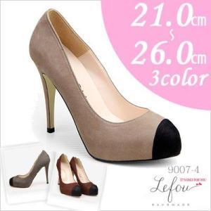 大きいサイズ 靴 レディース パンプス 25cm 25.5 26センチ le9007-4 2013 新作|little-globe